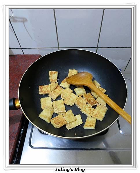 芋香雙菇豆包做法3.JPG