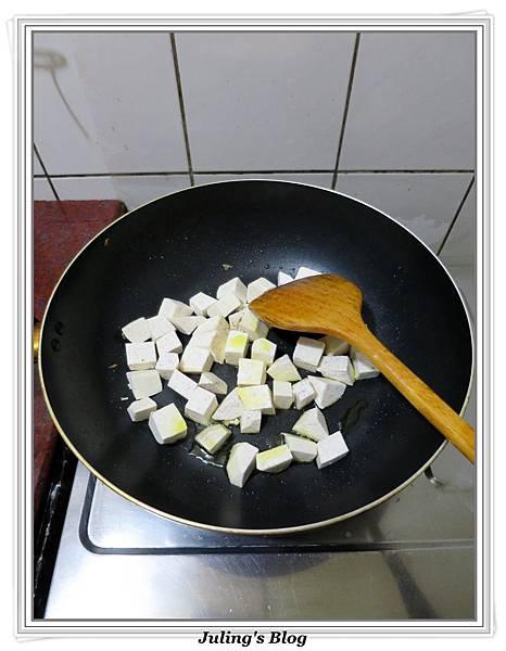 芋香雙菇豆包做法4.JPG