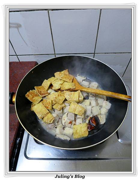 芋香雙菇豆包做法7.JPG