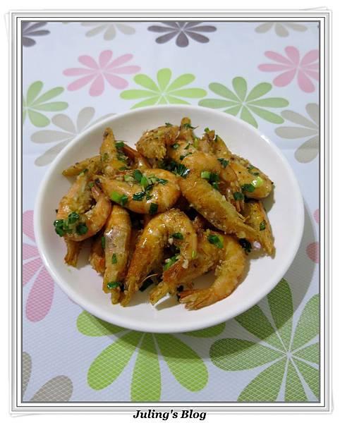 鹹酥蝦2.JPG