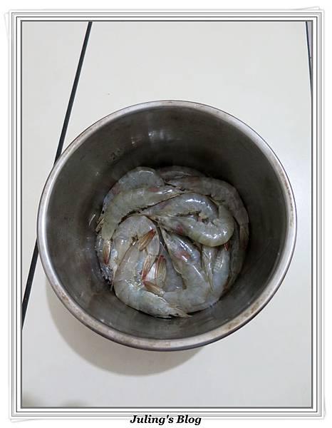 鹹酥蝦做法1.JPG
