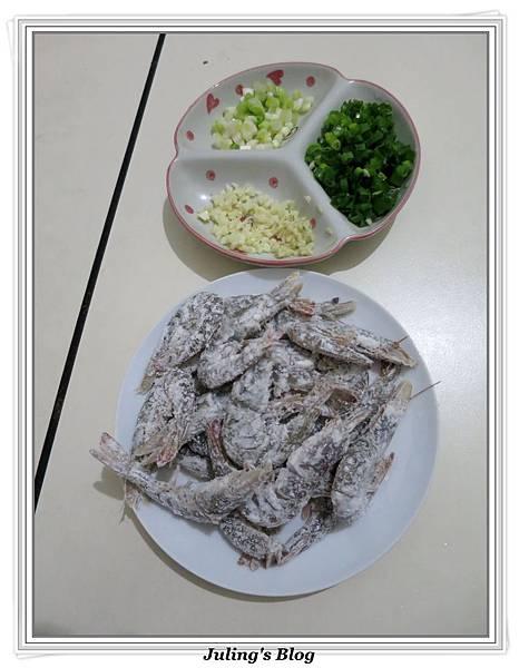 鹹酥蝦做法4.JPG