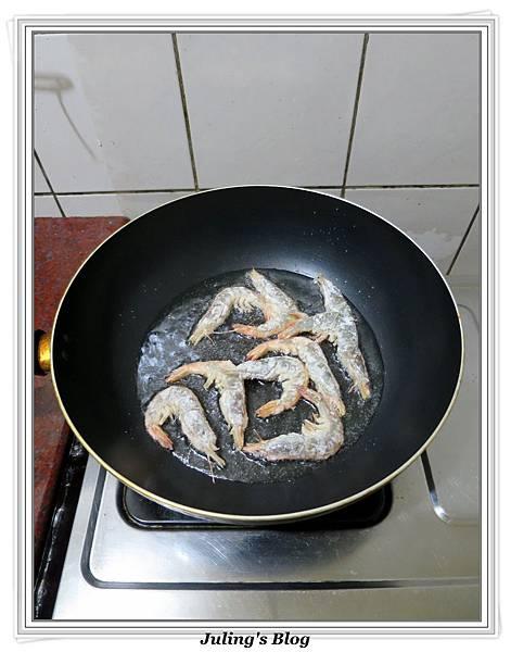 鹹酥蝦做法5.JPG