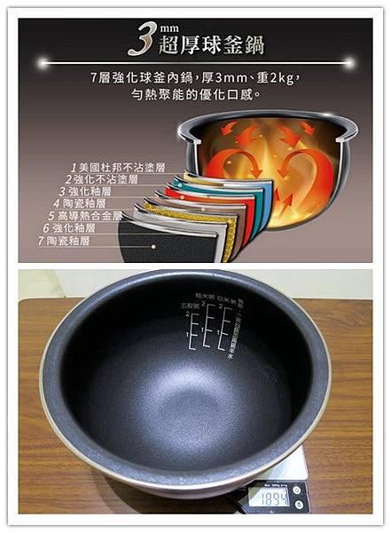 鍋寶IH智能定溫電子鍋3.jpg