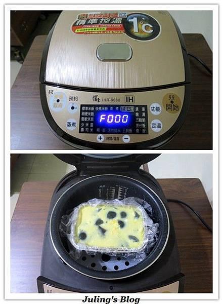 鍋寶IH智能定溫電子鍋9.jpg
