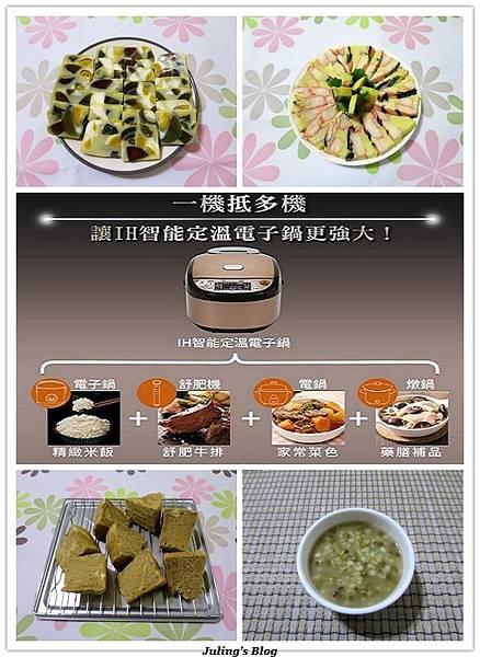 鍋寶IH智能定溫電子鍋.jpg