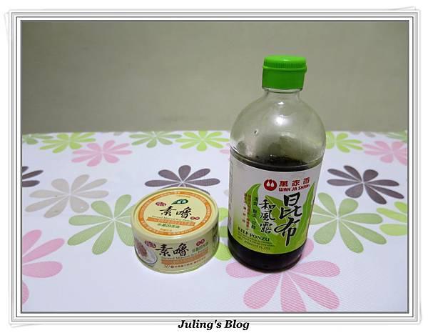 簡易素高麗菜飯做法1.JPG