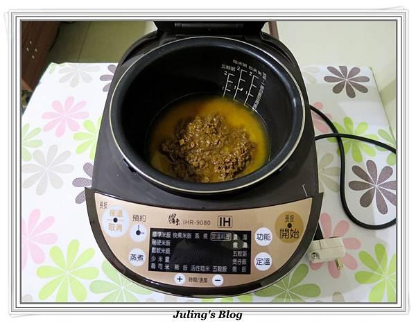 簡易素高麗菜飯做法3.JPG