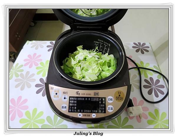 簡易素高麗菜飯做法4.JPG