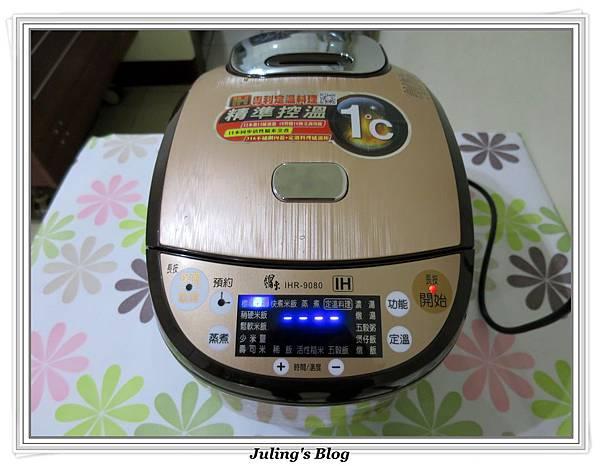 簡易素高麗菜飯做法5.JPG