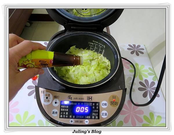 簡易素高麗菜飯做法6.JPG