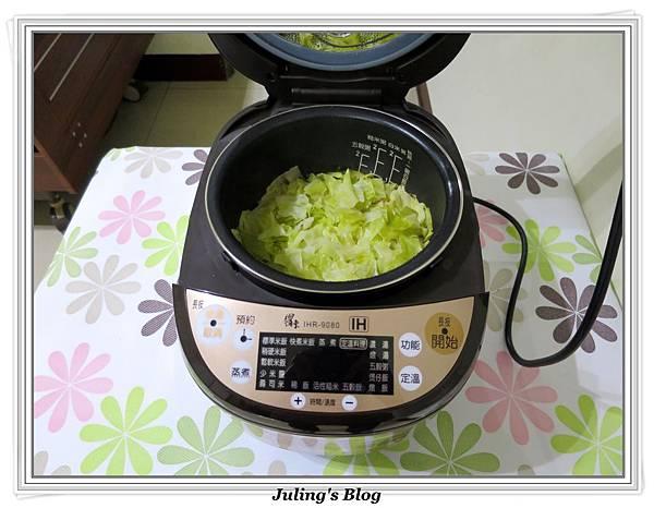 簡易素高麗菜飯做法7.JPG