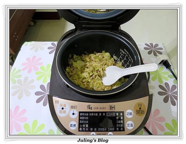 簡易素高麗菜飯做法8.JPG