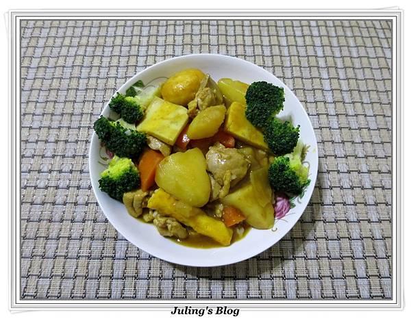 咖哩雞肉飯1.JPG