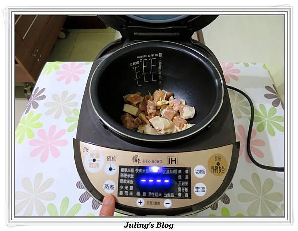 咖哩雞肉飯做法2.JPG