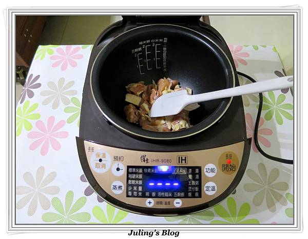 咖哩雞肉飯做法3.JPG