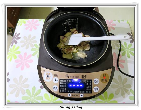 咖哩雞肉飯做法4.JPG