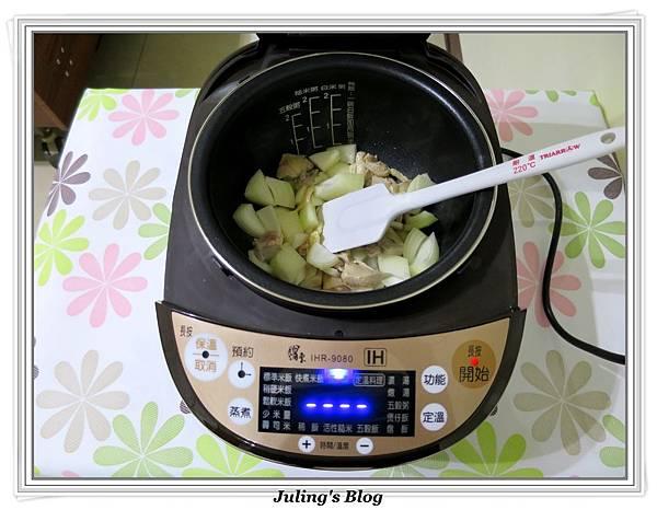 咖哩雞肉飯做法5.JPG