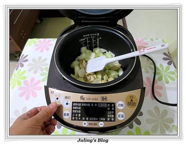 咖哩雞肉飯做法6.JPG