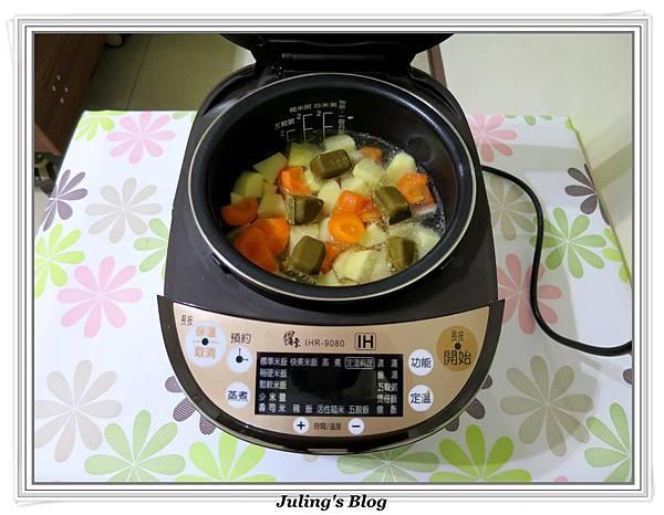 咖哩雞肉飯做法7.JPG