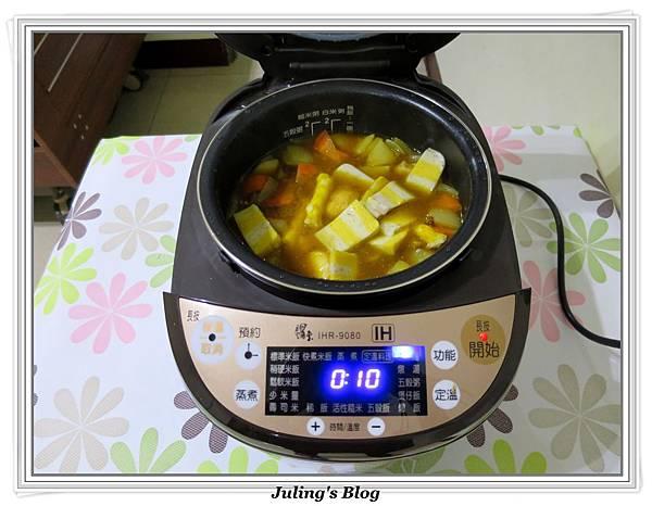 咖哩雞肉飯做法10.JPG