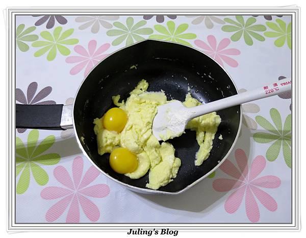 輕乳酪蛋糕做法4.JPG
