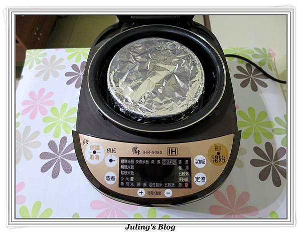 輕乳酪蛋糕做法14.JPG