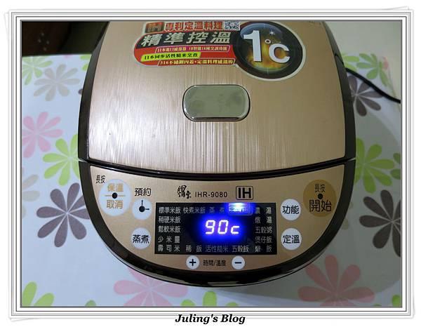 輕乳酪蛋糕做法15.JPG