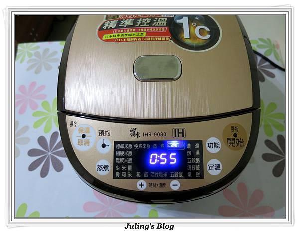 輕乳酪蛋糕做法16.JPG
