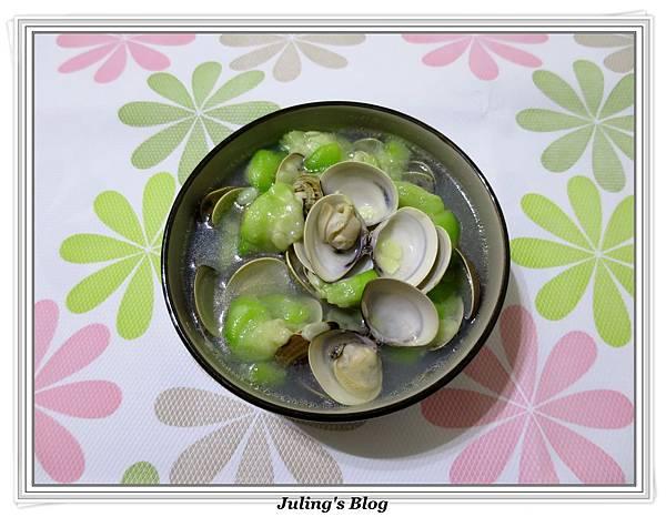 蛤蜊絲瓜2.JPG