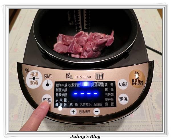 四神湯做法2.JPG