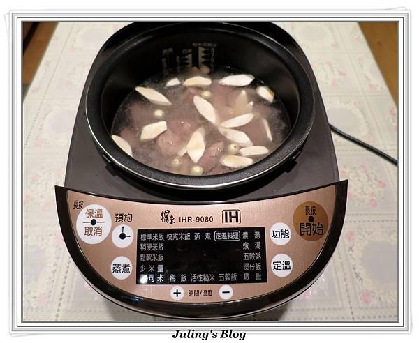 四神湯做法4.JPG