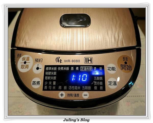 四神湯做法5.JPG