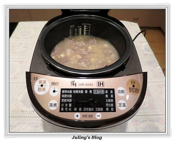 四神湯做法6.JPG