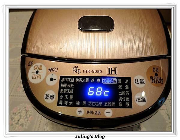 舒肥-培根里肌肉捲做法14.JPG