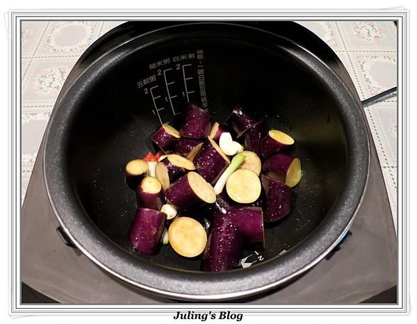 紅燒茄子做法3.JPG