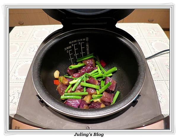 紅燒茄子做法5.JPG