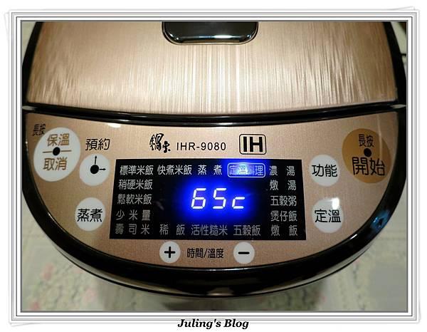 沙茶牛排做法8.JPG