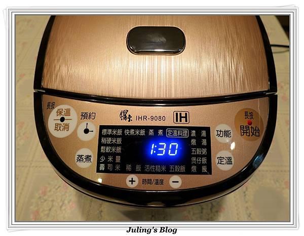 沙茶牛排做法9.JPG