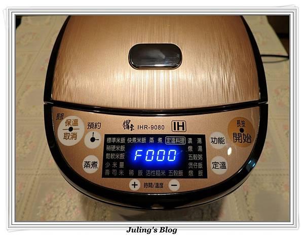 沙茶牛排做法10.JPG
