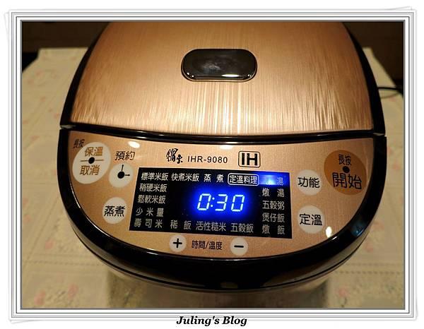 蕃茄肉醬做法11.JPG