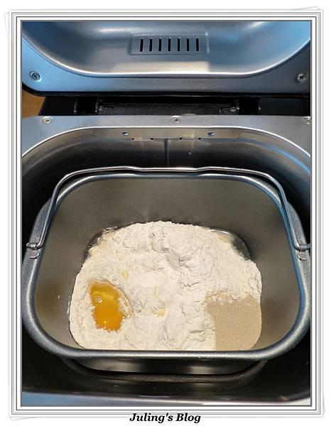 四味蔥香發麵餅做法2.JPG