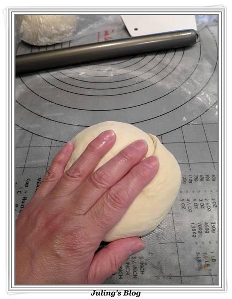四味蔥香發麵餅做法13.JPG