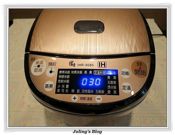 橄欖肉餅做法5.JPG
