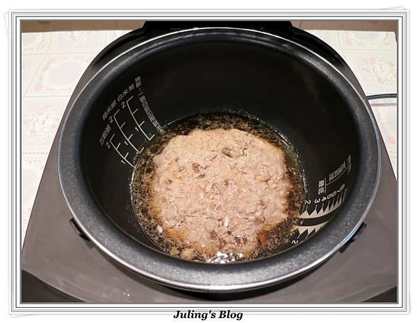 橄欖肉餅做法6.JPG