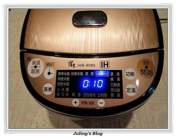 免揉蔥香發麵餅做法10.JPG