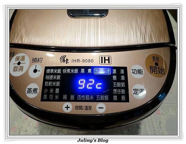 免揉蔥香發麵餅做法12.JPG