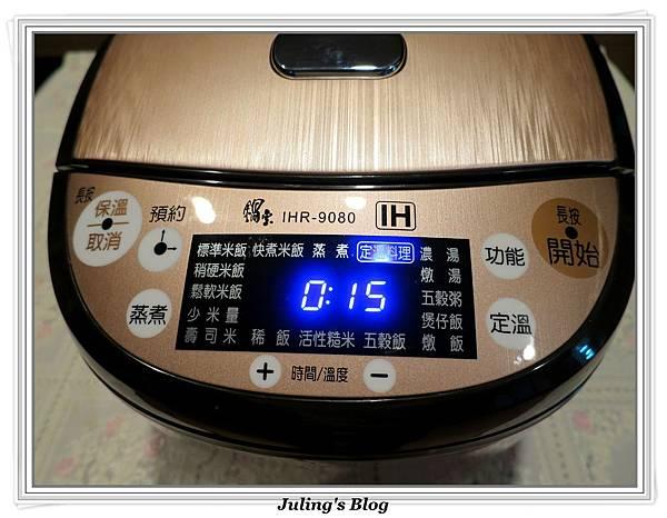 免揉蔥香發麵餅做法13.JPG