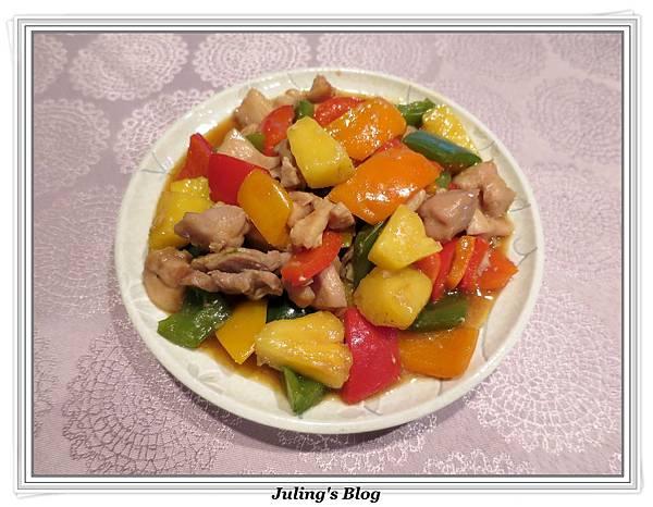 彩椒鳳梨雞丁1.JPG