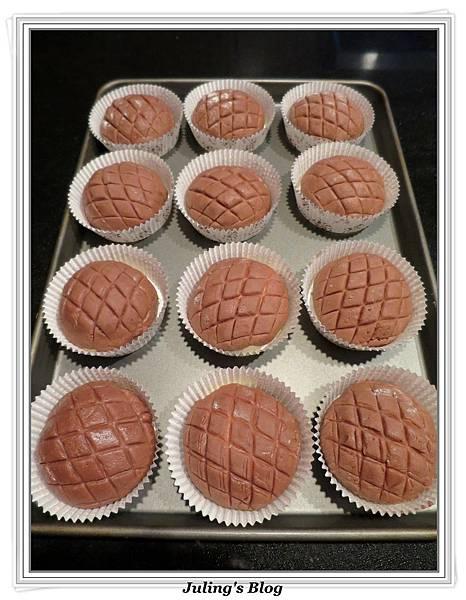 巧克力菠蘿麵包做法23.JPG